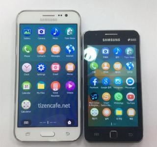 SamsungZ3 : un écran beaucoup plus grand que le Z1