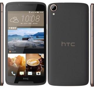 HTC Desire 828 : il est officiel et destiné à la Chine