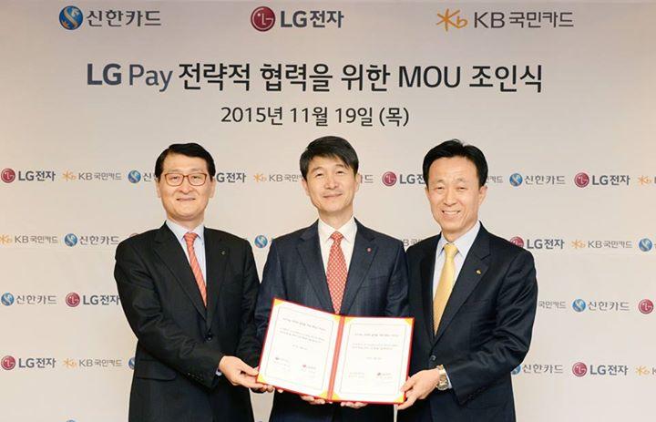 LG Pay, un lancement retardé pour laisser la priorité au G5
