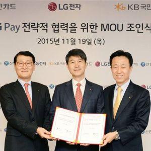 Le LG G6 n'intégrera pas LG Pay, qui pourrait être annulé