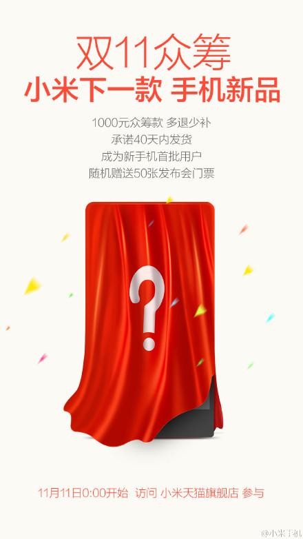Xiaomi promet un évènement qui révèlera peut-être deux nouveaux appareils
