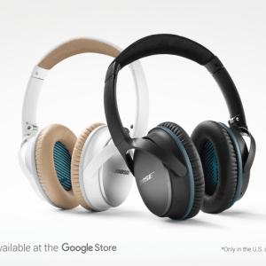 Quand Apple vend du Beats, Google vend du Bose