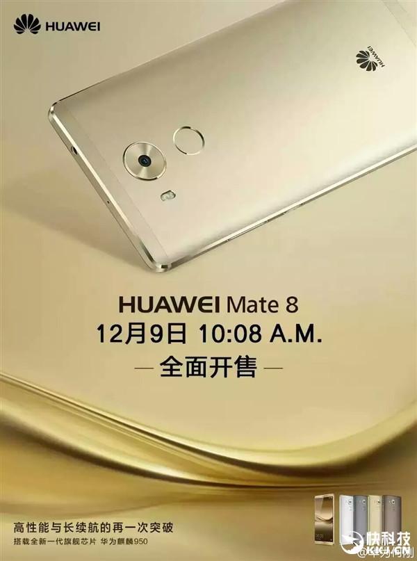 Huawei Mate 8 : une sortie à partir de cette semaine en Chine