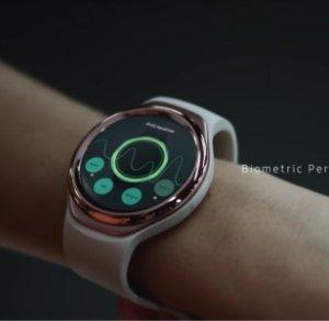 Samsung Gear Fit 2 : les premières images du tracker d'activités ?