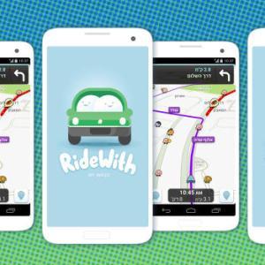 Waze Rider, le prochain cauchemar des taxis et de BlaBlaCar
