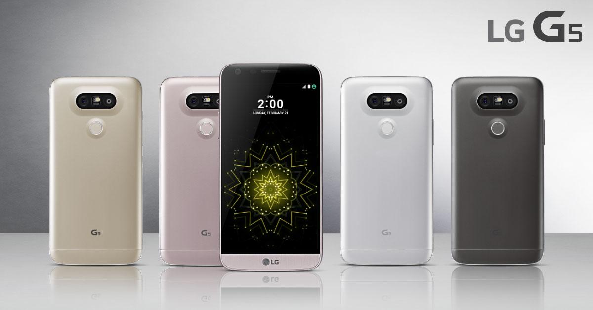 LG G5 : son prix et sa date de sortie en France
