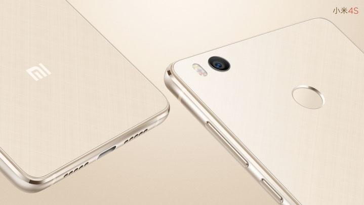 Xiaomi Mi 4S, en route vers le succès en Chine