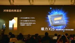 MediaTek : le Helio X20 pour le mois prochain, et un Helio X25 pour le Meizu Pro 6