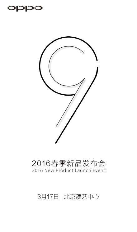 Oppo R9, une présentation prévue pour le 17 mars
