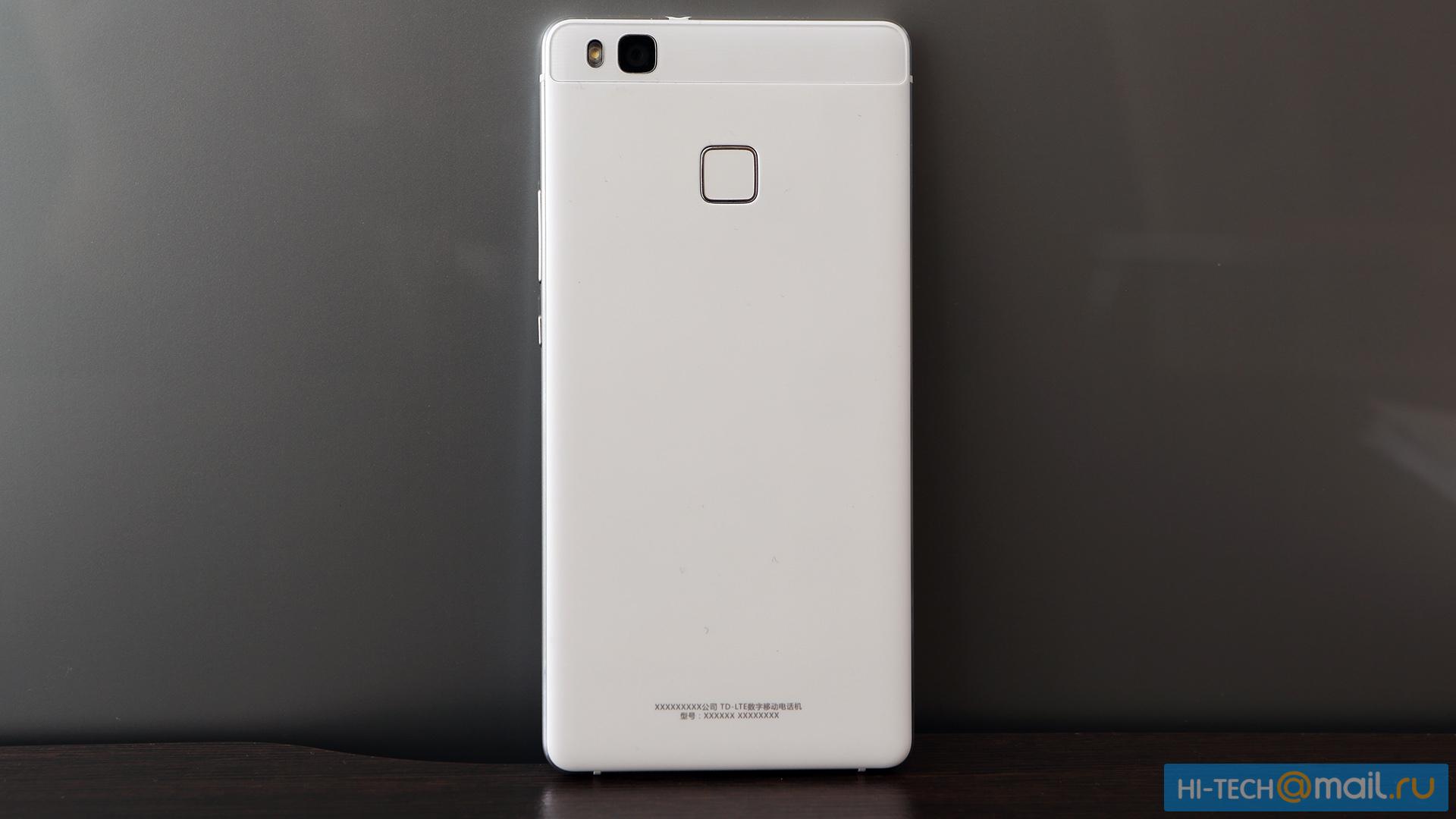 Le Huawei P9 Lite référencé chez un revendeur néerlandais