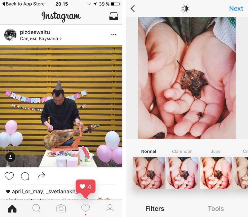 Instagram se cherche un nouveau design