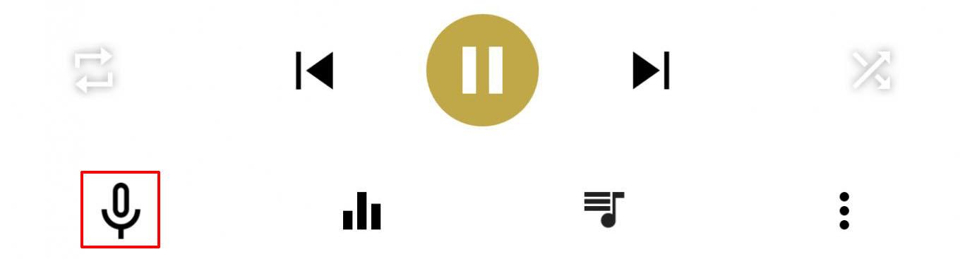 Google Play Musique : le contrôle vocal en cours d'implémentation