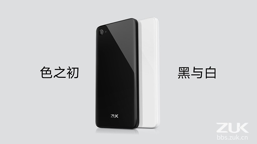 ZUK Z2, moins cher et mieux équipé qu'un Xiaomi Mi 5
