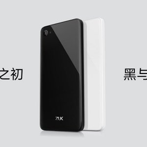 Publicité facile : le patron de Zuk parle du futur iPhone 8
