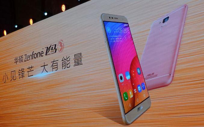 Asus ZenFone Pegasus 3, une version d'entrée de gamme pour la Chine