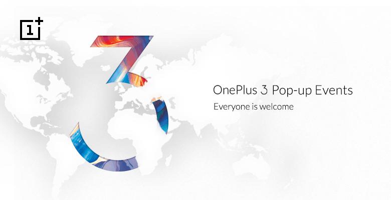 Le OnePlus 3 sera en vente chez Colette à Paris le 15 juin prochain