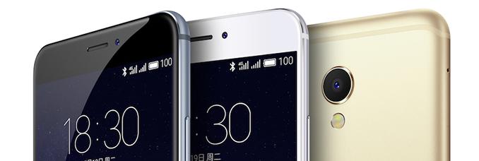 Tech'spresso : Le Meizu MX6 officiel, le Lenovo Moto E, et Samsung absent pour l'iPhone 8