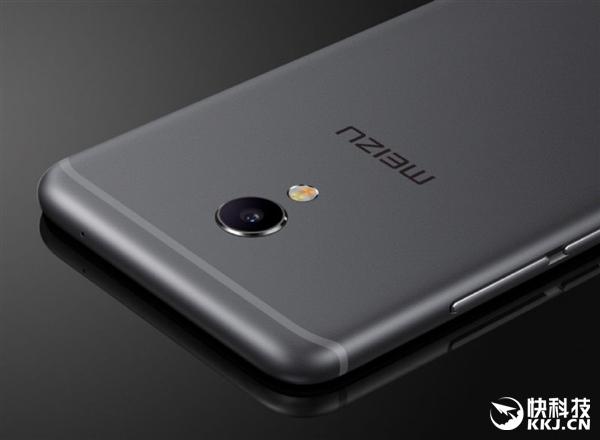 Meizu MX6 : de nouveaux rendus présumés confirment son lien de parenté avec le Pro 6