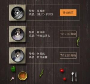 Xiaomi Redmi Pro : un processeur décacore et des résultats photo impressionnants attendus