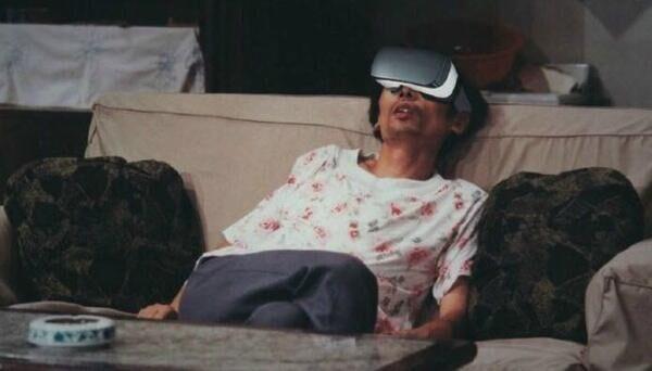 Xiaomi Mi VR : un casque de réalité virtuelle annoncé dans quelques jours