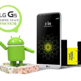 Android 7.0 Nougat maintenant en France sur le LG G5