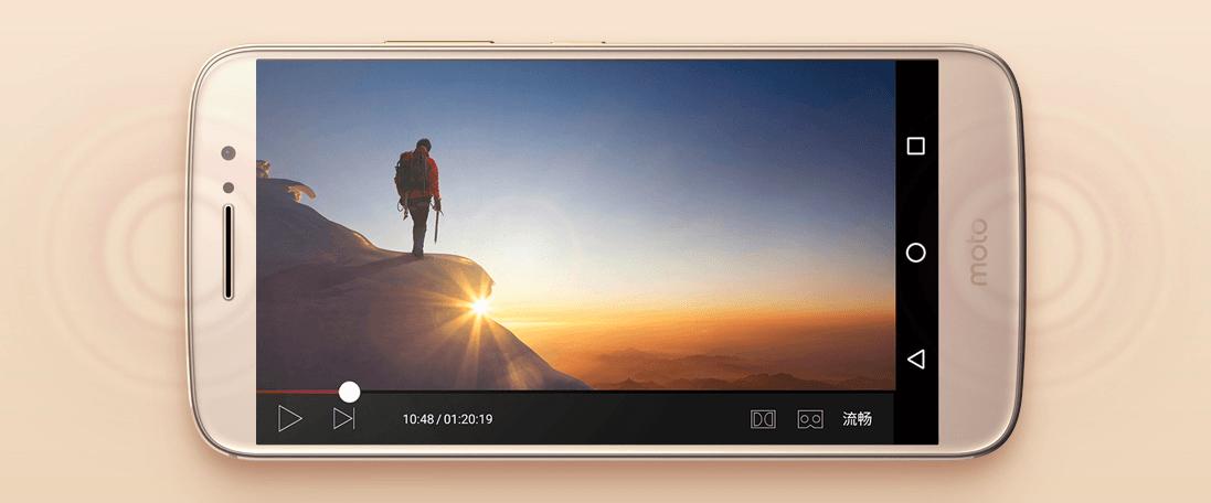 Le Lenovo Moto M, officialisé en Chine à moins de 300 euros