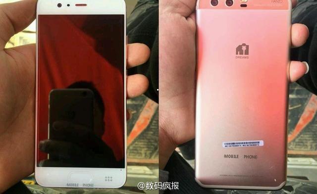 Le Huawei P10 dévoile sa face avant et son capteur d'empreintes