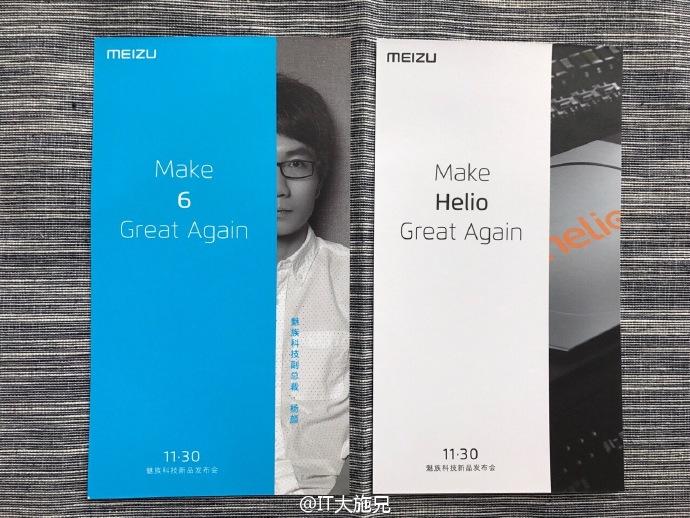 Meizu prépare l'annonce de Flyme OS 6 et du Meizu X