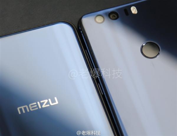 Meizu X : des images révèlent un air de famille avec le Honor 8