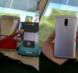 Lenovo Moto M : de nouvelles photos confirment les caractéristiques du téléphone