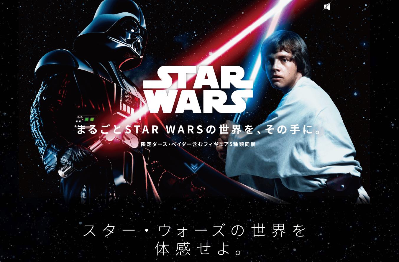 Les smartphones Star Wars, nous en avons rêvé, le Japon l'a fait