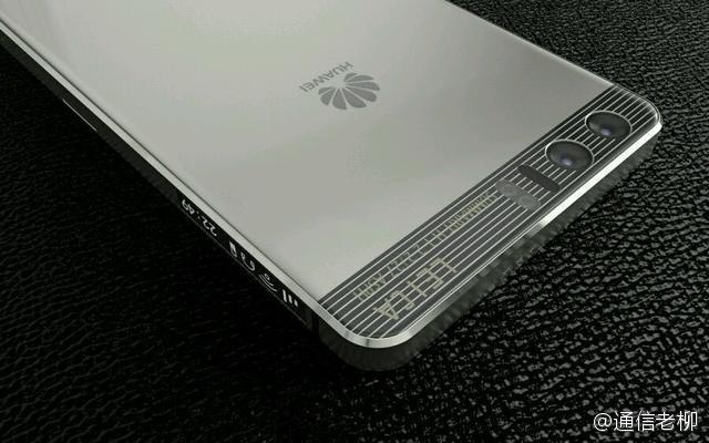 Le Huawei P10 Lite aperçu sur Geekbench avec son Kirin 655