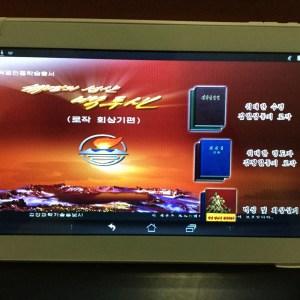 En Corée du Nord, une tablette Android est au service de la dictature