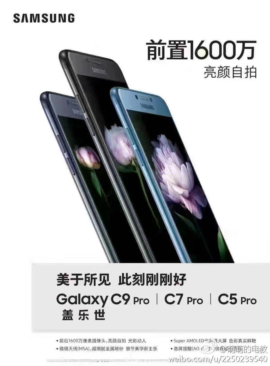 Samsung Galaxy C5 Pro et C7 Pro : deux nouveaux smartphones pour bientôt
