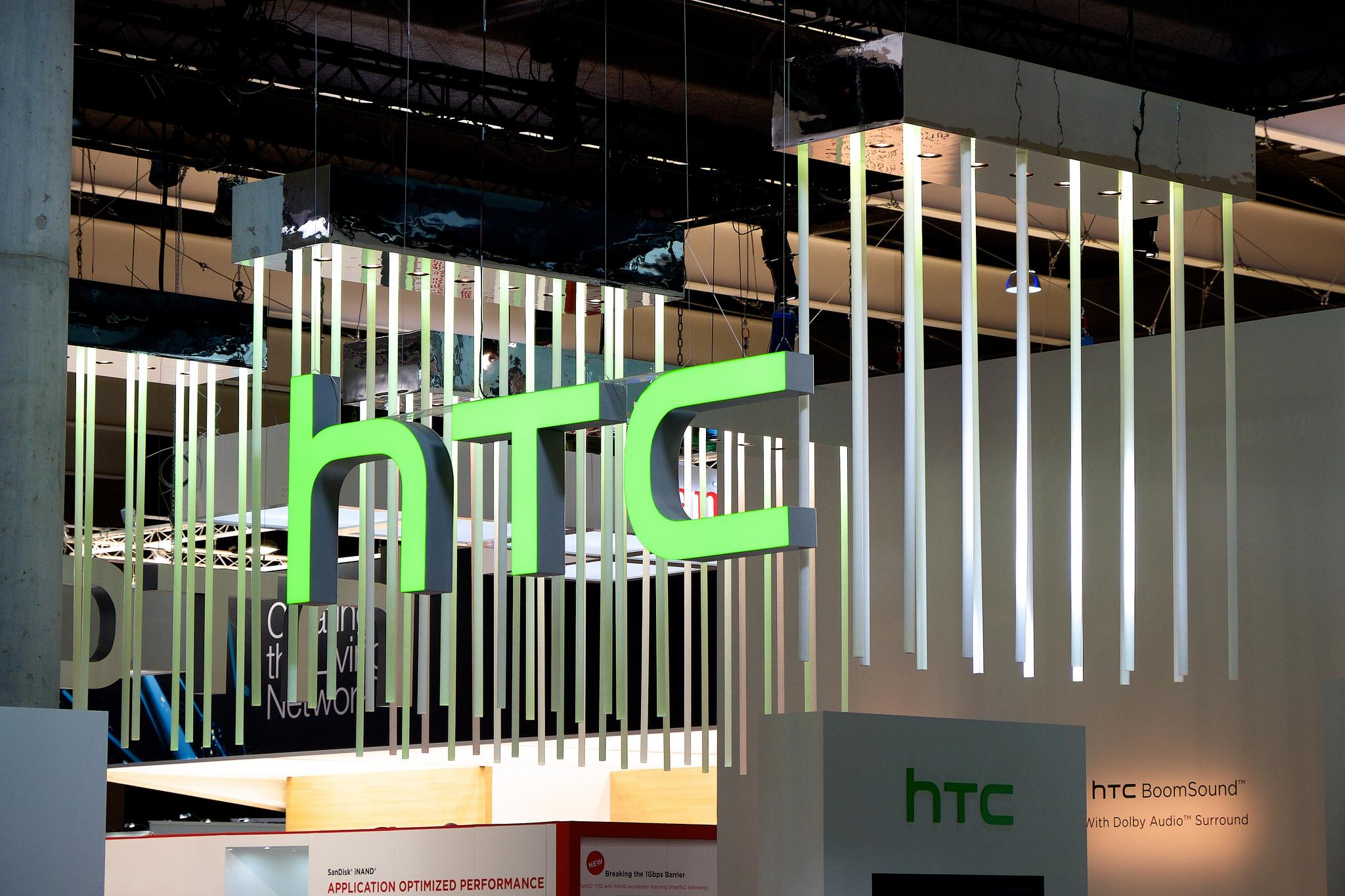 En avril, HTC ne va toujours pas mieux financièrement