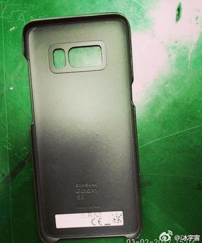 Samsung Galaxy S8 : l'emplacement du capteur d'empreintes semble se confirmer