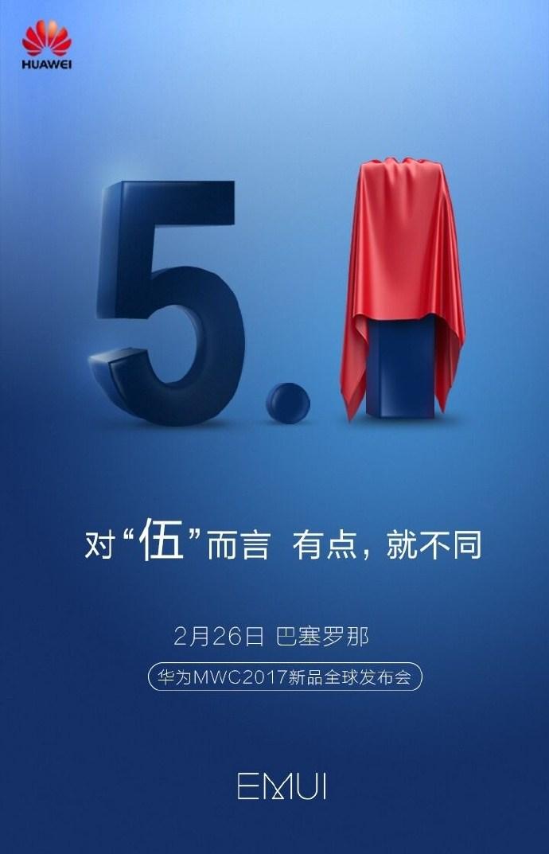 Huawei présentera EMUI 5.1 avec le P10 et le P10 Plus