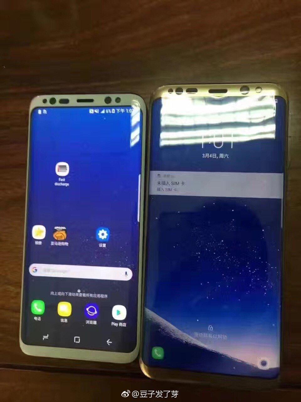 Voici une nouvelle photo des Samsung Galaxy S8 et S8 Plus côte à côte