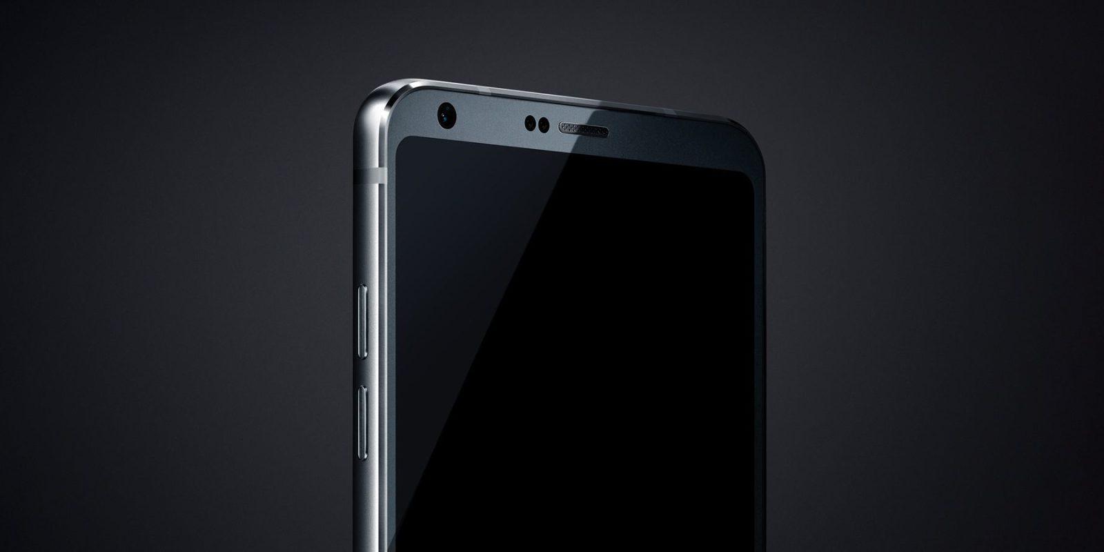 LG G6 : l'évolution de son prix de vente entre avril et décembre 2017