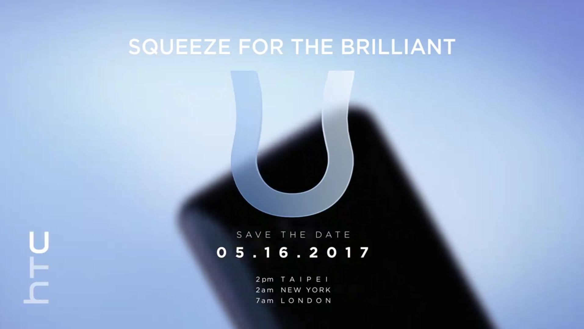 HTC U : des bords à presser et une annonce le mois prochain