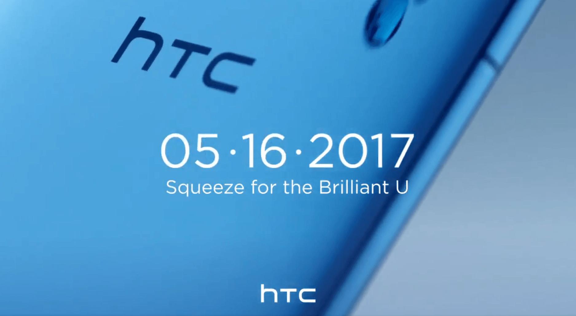 HTC U 11 : le fabricant montre la finesse de son prochain smartphone
