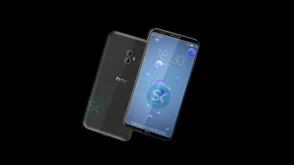 Le HTC U12 aurait un écran sans bordures, 4 capteurs photo et un Snapdragon 845