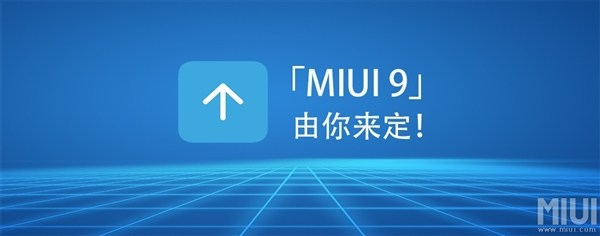 MIUI 9 : Xiaomi s'apprête à lancer la beta fermée, dernière étape avant la version stable ?