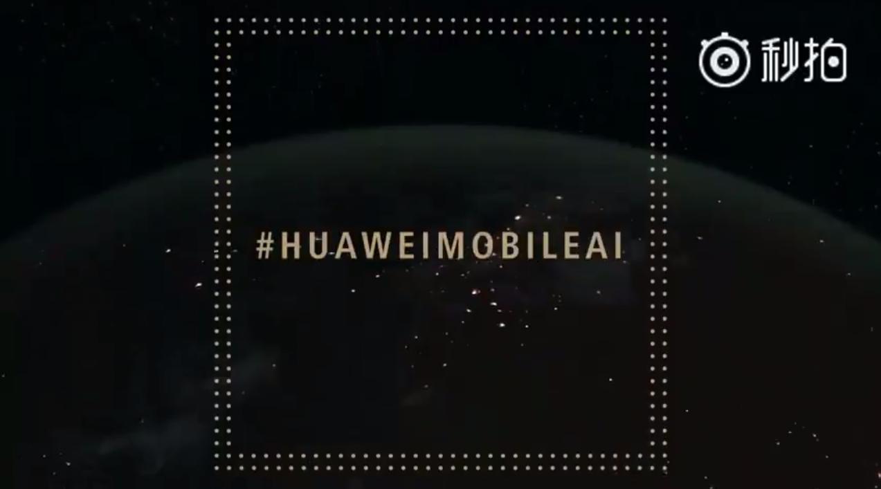 Huawei Mate 10 : une puce dédiée au nouvel assistant vocal en préparation