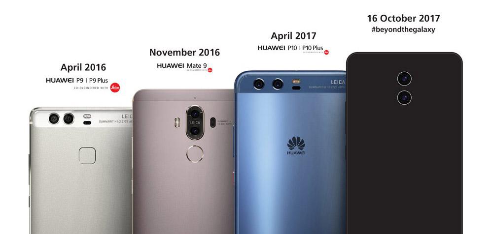 Huawei montre une partie du dos du Mate 10 et tacle Samsung