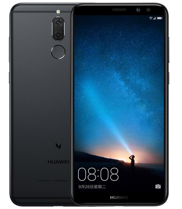 La version chinoise du Huawei Mate 10 Lite est officialisée : caractéristiques et images du produit