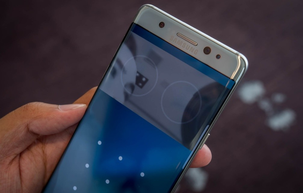 Galaxy S9 : Samsung investirait sur la reconnaissance faciale et d'iris