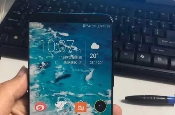 Honor V10: voici à quoi il devrait ressembler, une copie du Huawei Mate 10 Pro