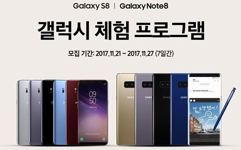 Samsung lance le Galaxy Experience Program pour convertir les fidèles d'Apple