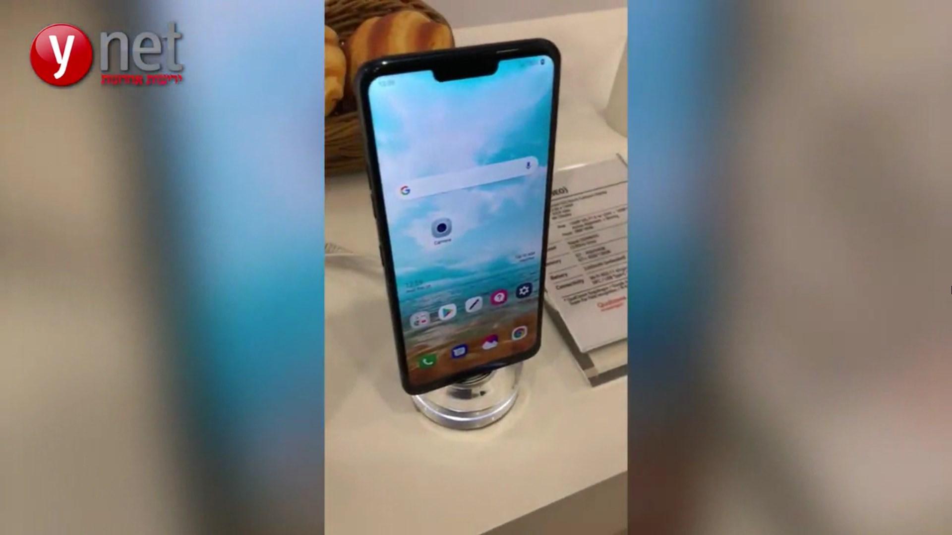 LG G7 (Neo) : une vidéo du téléphone qui ne verra peut-être jamais le jour